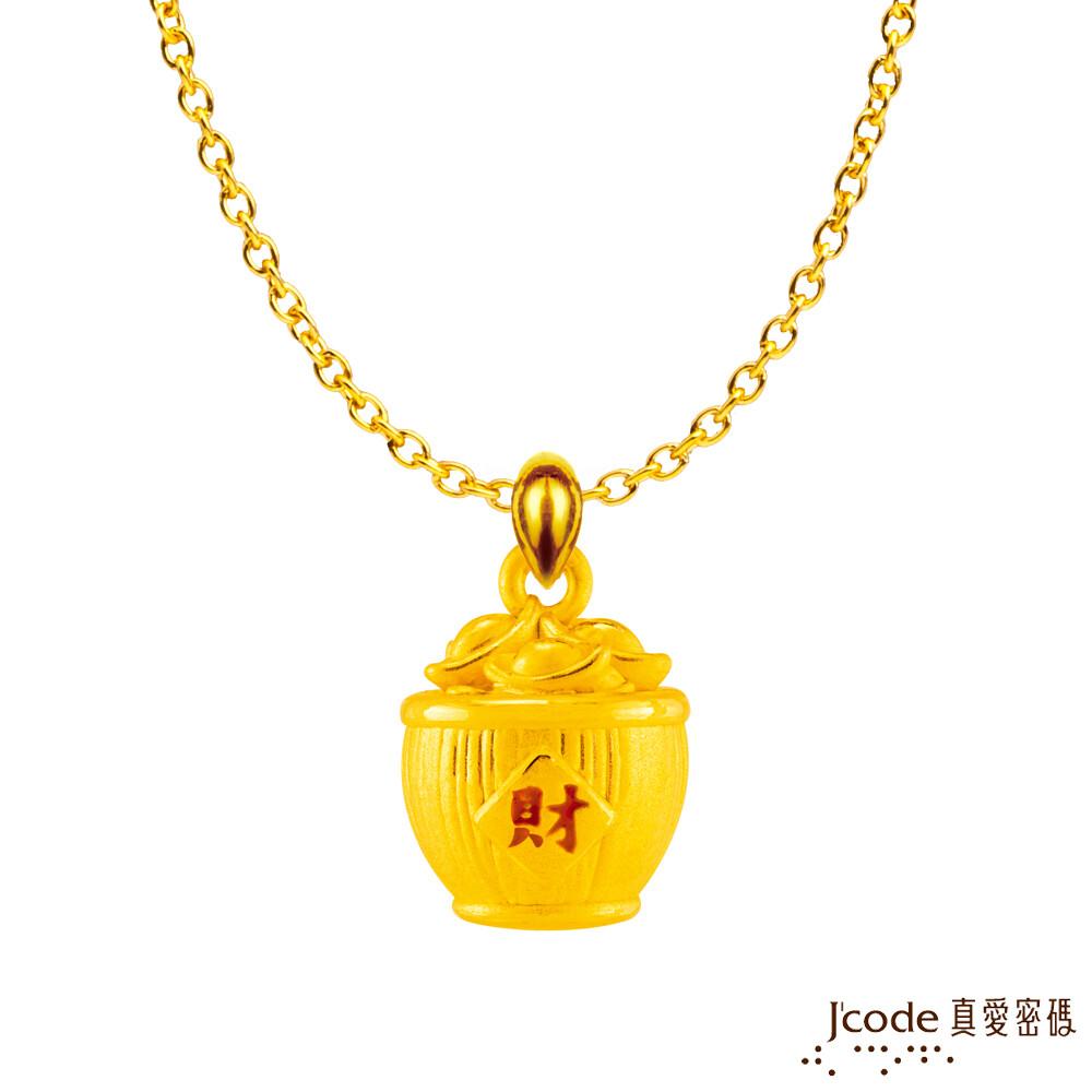 j'code真愛密碼金飾 一桶金黃金墜子-立體硬金款 送項鍊