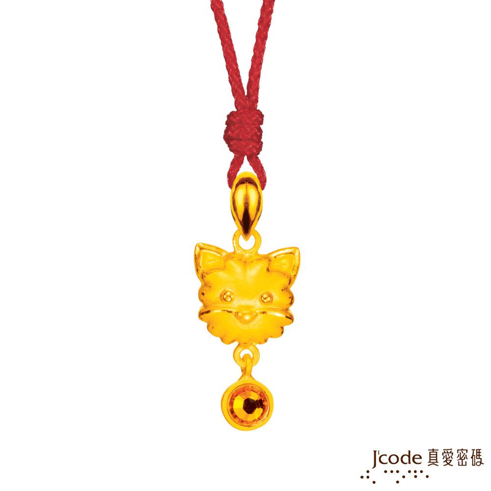 j'code真愛密碼金飾 約克夏寶貝黃金/水晶墜子 送項鍊