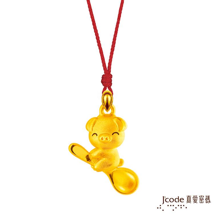 j'code真愛密碼金飾 好命小豬黃金墜子-立體硬金款 送項鍊