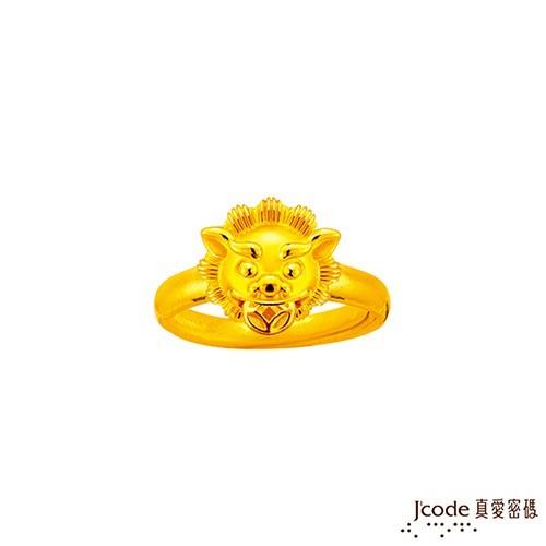 j'code真愛密碼 大甲媽平安鎮財咬錢獅黃金戒指 (現貨+預購)