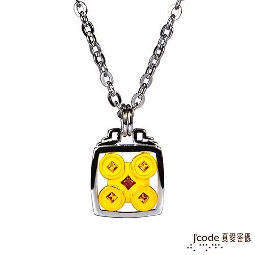 j'code真愛密碼金飾  積五路財黃金/純銀/水晶男墜子 送項鍊