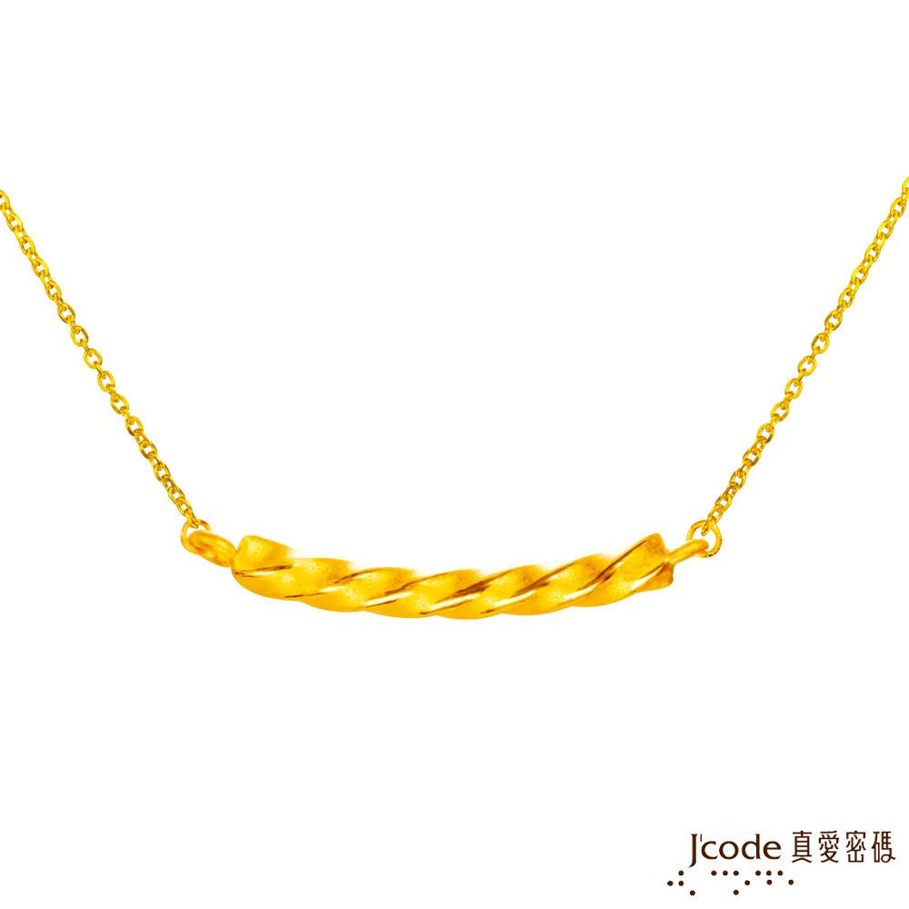 j'code真愛密碼金飾 纏綿黃金女項鍊-立體硬金款