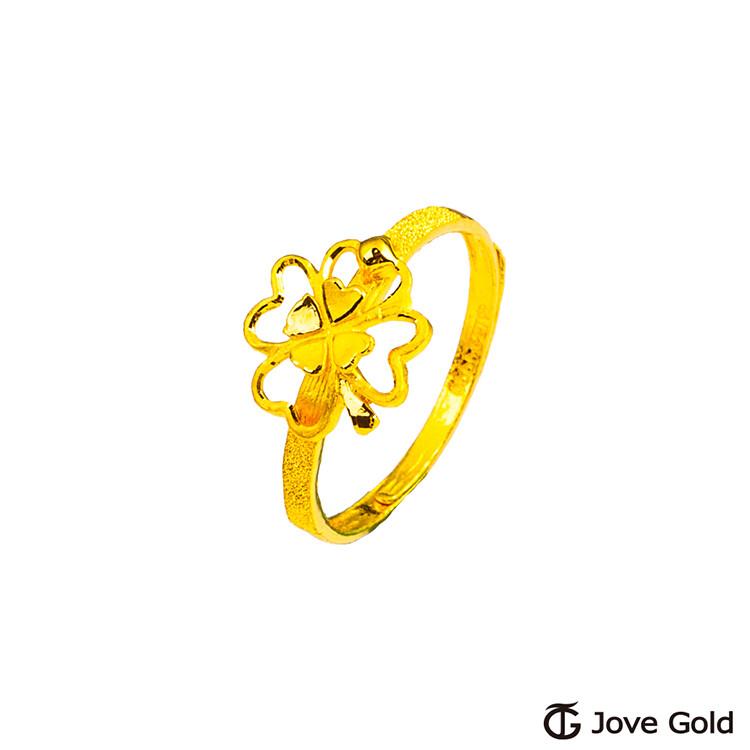 jove gold 漾金飾 加倍好運黃金戒指