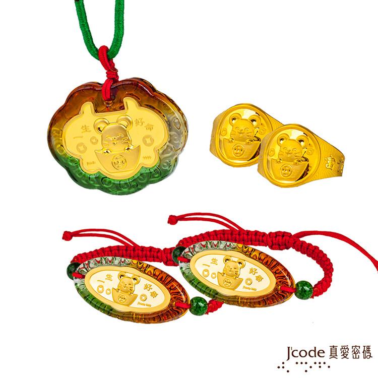 j'code真愛密碼金飾 旺財鼠黃金彌月禮盒-0.3錢