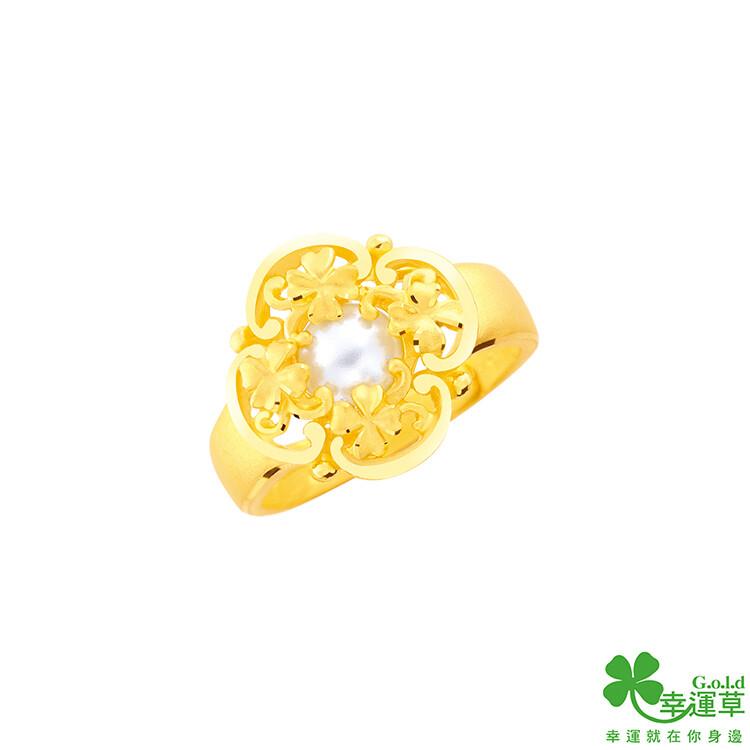 幸運草金飾 四季平安黃金戒指-水晶珍珠