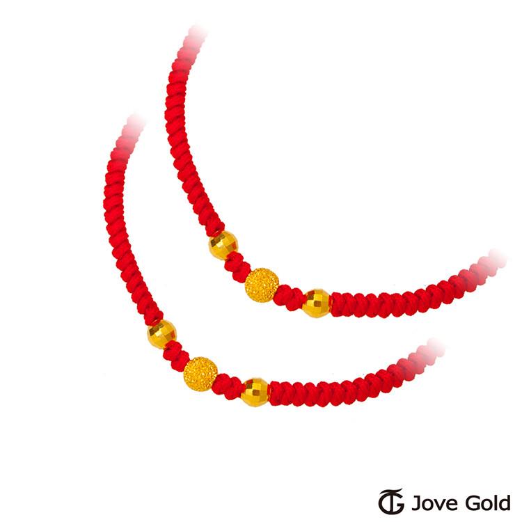 jove gold 漾金飾 好運金珠彌月成對黃金紅繩手鍊