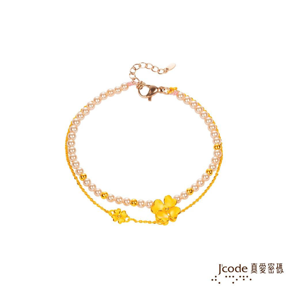 j'code真愛密碼金飾 幸福協奏曲黃金/珍珠手鍊-雙鍊款