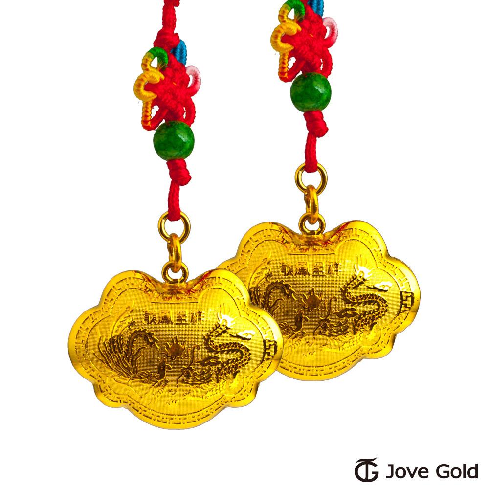 jove gold 漾金飾 長命富貴立體黃金胖鎖-5.0錢*2