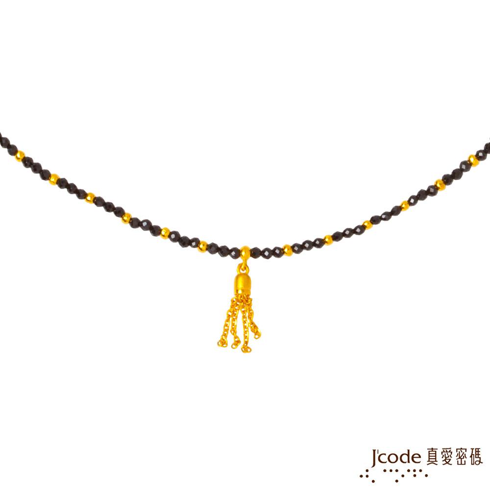 j'code真愛密碼金飾 流金年華黃金/尖晶石項鍊