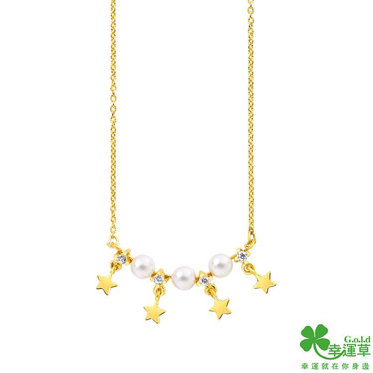 幸運草金飾 星空下的秘密黃金項鍊
