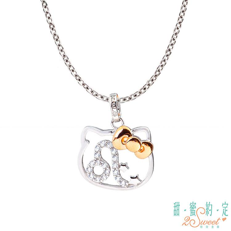 甜蜜約定 hellokitty 獅子座leo kitty純銀墜子 送項鍊