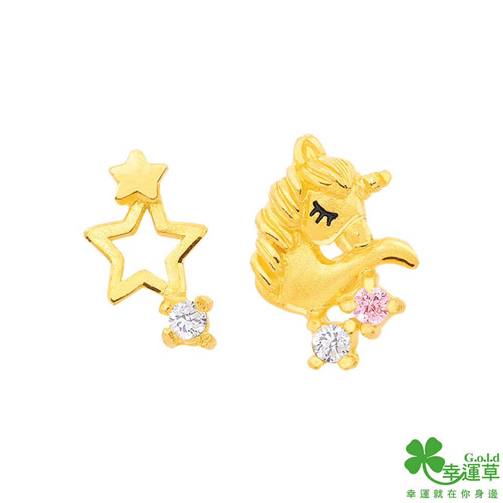 幸運草金飾 星夢獨角獸黃金耳環
