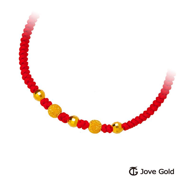 jove gold 漾金飾 祈願金珠彌月黃金紅繩手鍊
