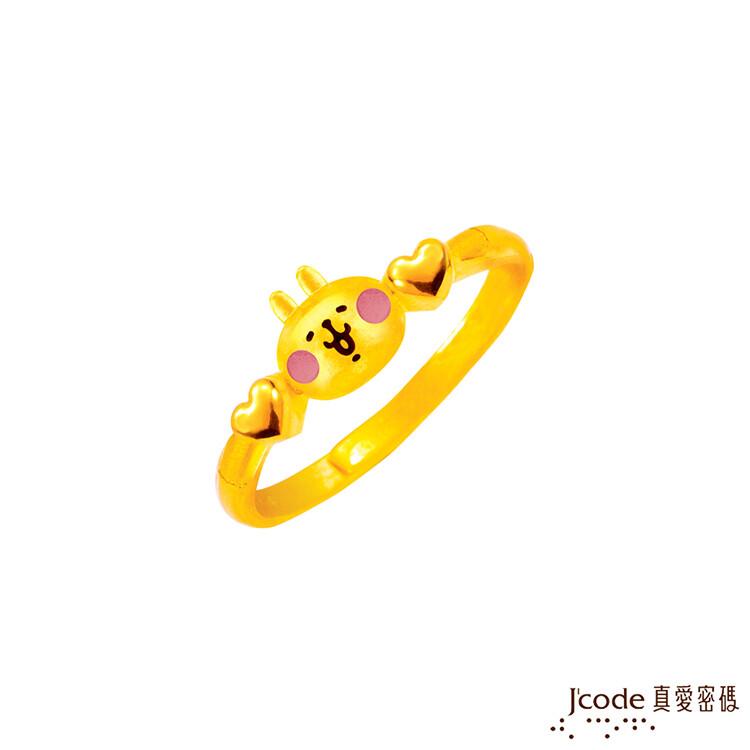 j'code真愛密碼金飾 卡娜赫拉的小動物-愛戀粉紅兔兔黃金戒指