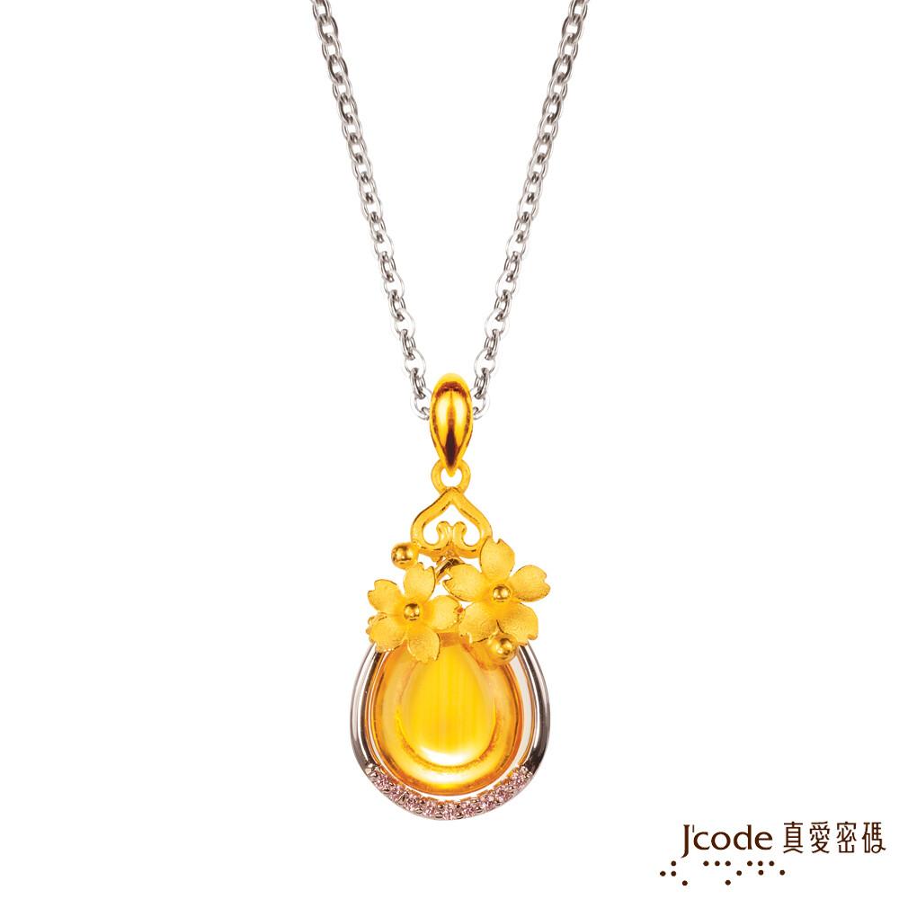 j'code真愛密碼金飾 富貴如意黃金/純銀/水晶墜子 送項鍊