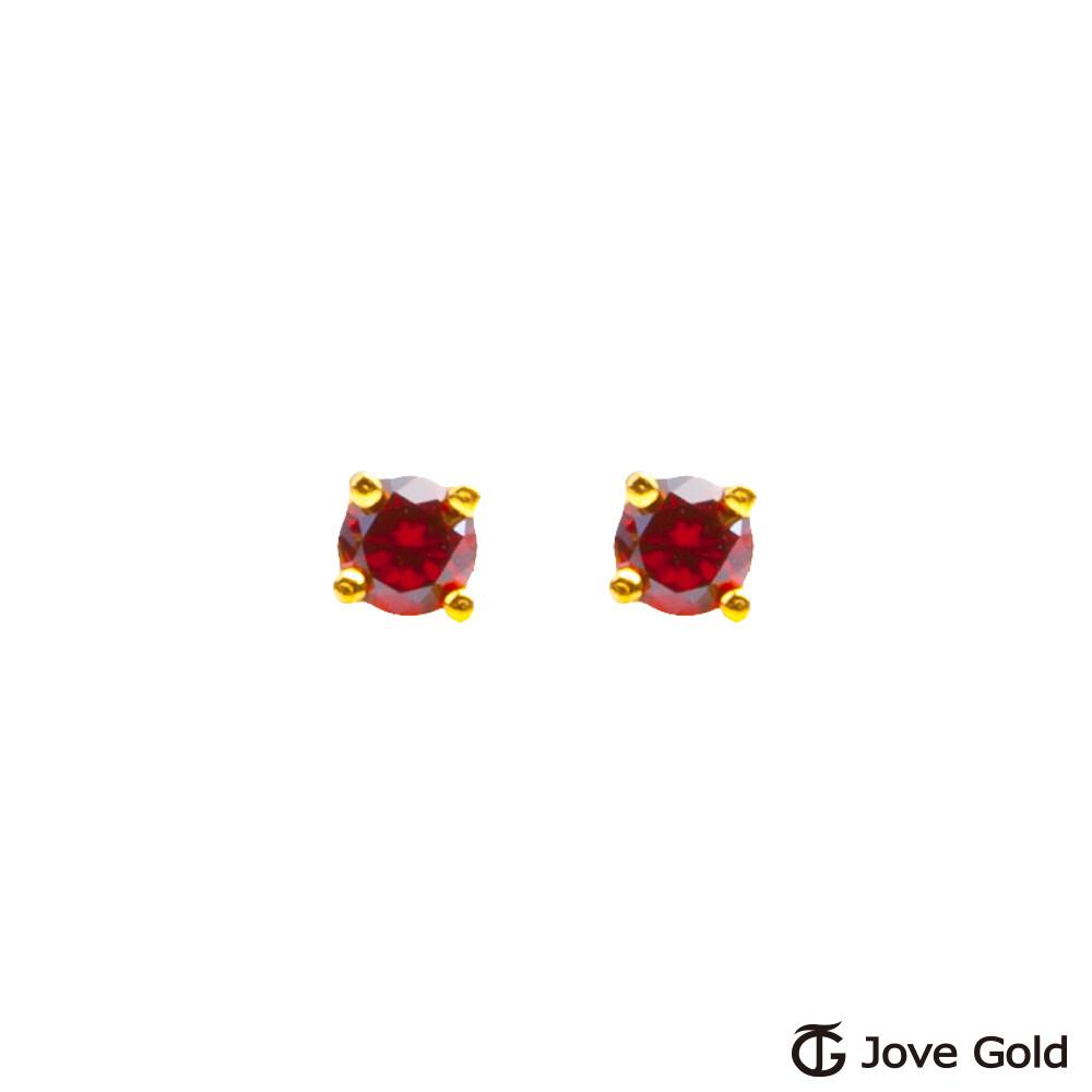 jove gold 漾金飾 紅心皇后黃金耳環-小