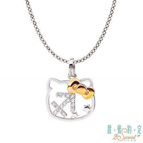 甜蜜約定 hellokitty 射手座sagittarius kitty純銀墜子 送項鍊 (現貨+預