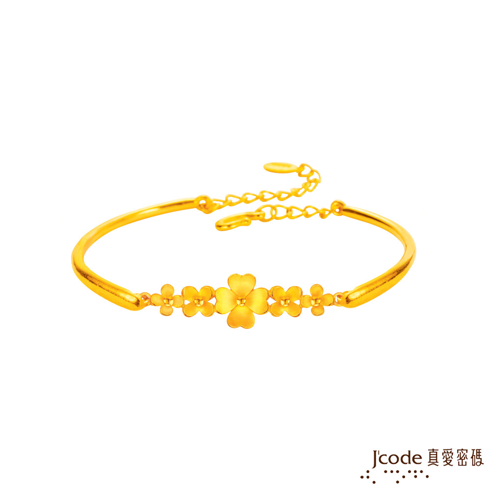 j'code真愛密碼金飾 幸福愛語黃金手環