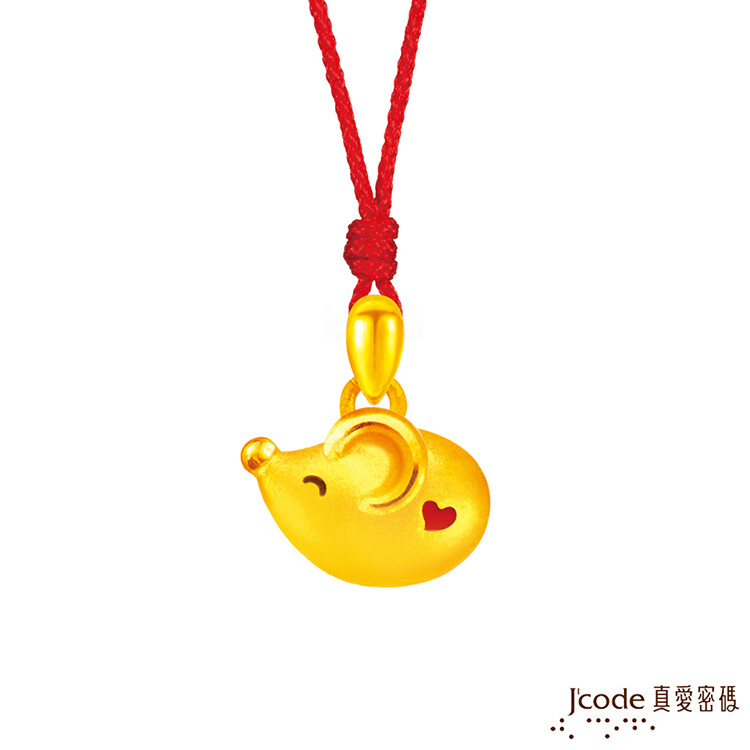 j'code真愛密碼金飾 鼠不盡的愛黃金墜子-立體硬金款 送項鍊