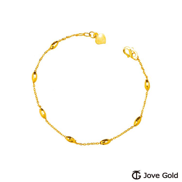 jove gold 漾金飾 回憶黃金手鍊