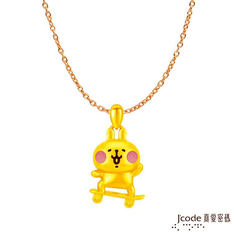 j'code真愛密碼金飾 卡娜赫拉的小動物-活潑粉紅兔兔黃金墜子-立體硬金款 送項鍊
