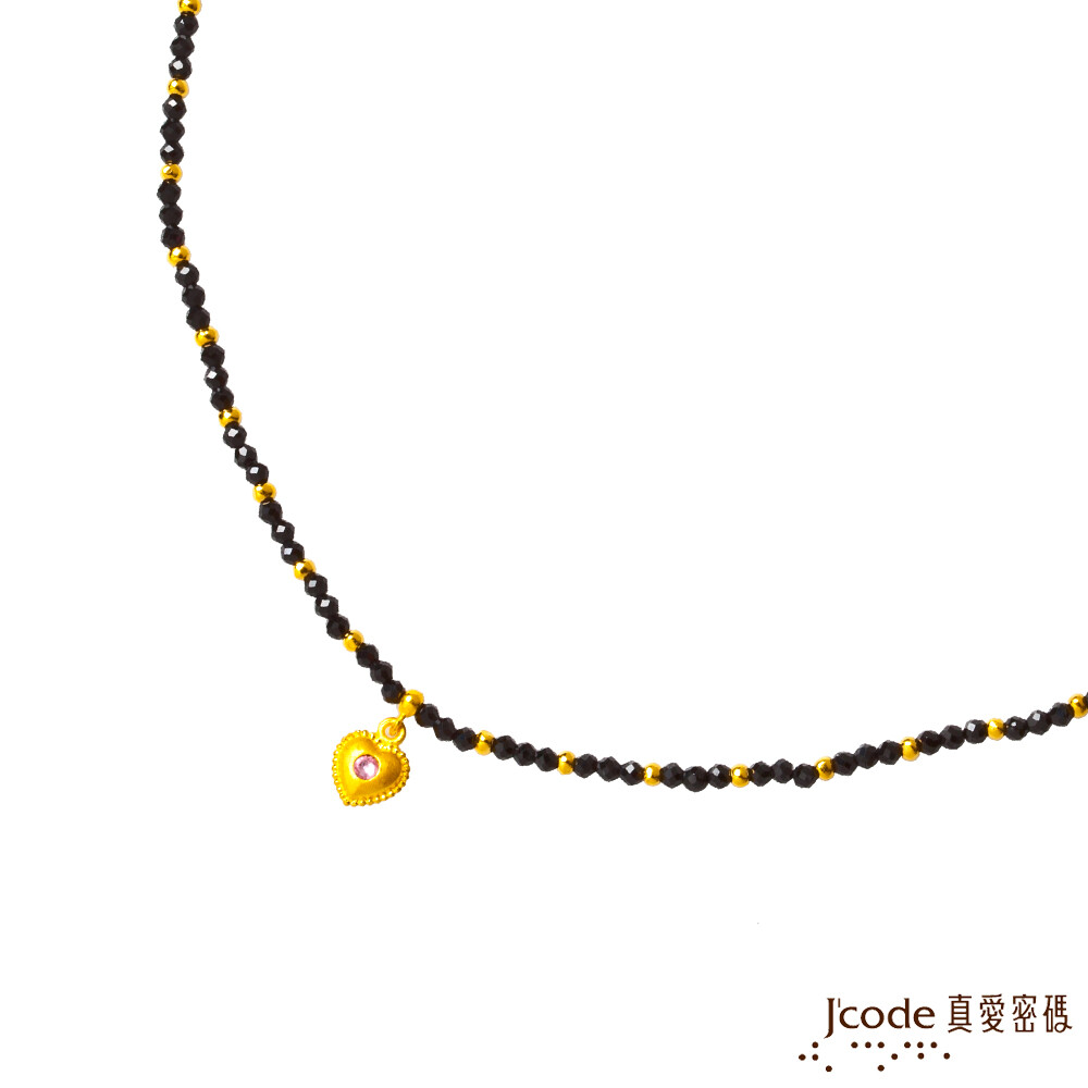 j'code真愛密碼金飾 兩心相伴黃金/尖金石項鍊