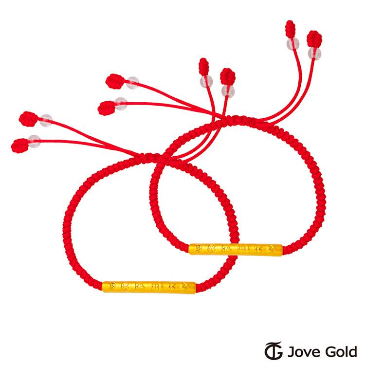 jove gold 漾金飾 祈福六字真言彌月成對黃金紅繩手鍊
