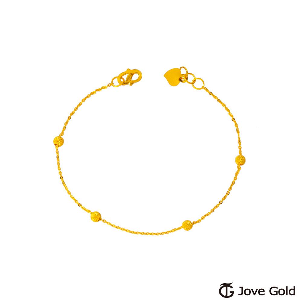 jove gold 漾金飾 糖果派對黃金手鍊-小