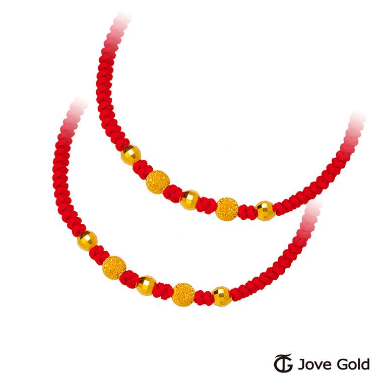 jove gold 漾金飾 祈願金珠彌月成對黃金紅繩手鍊