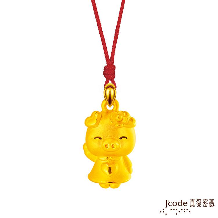 j'code真愛密碼金飾 掌上明豬黃金墜子-立體硬金款 送項鍊