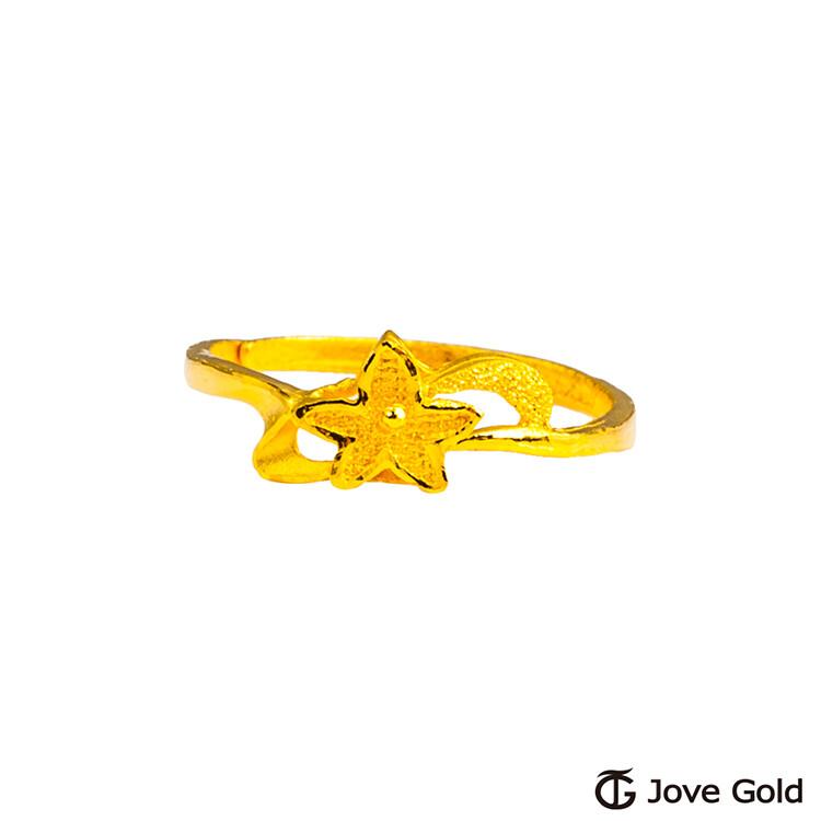 jove gold 漾金飾 追夢之星黃金戒指