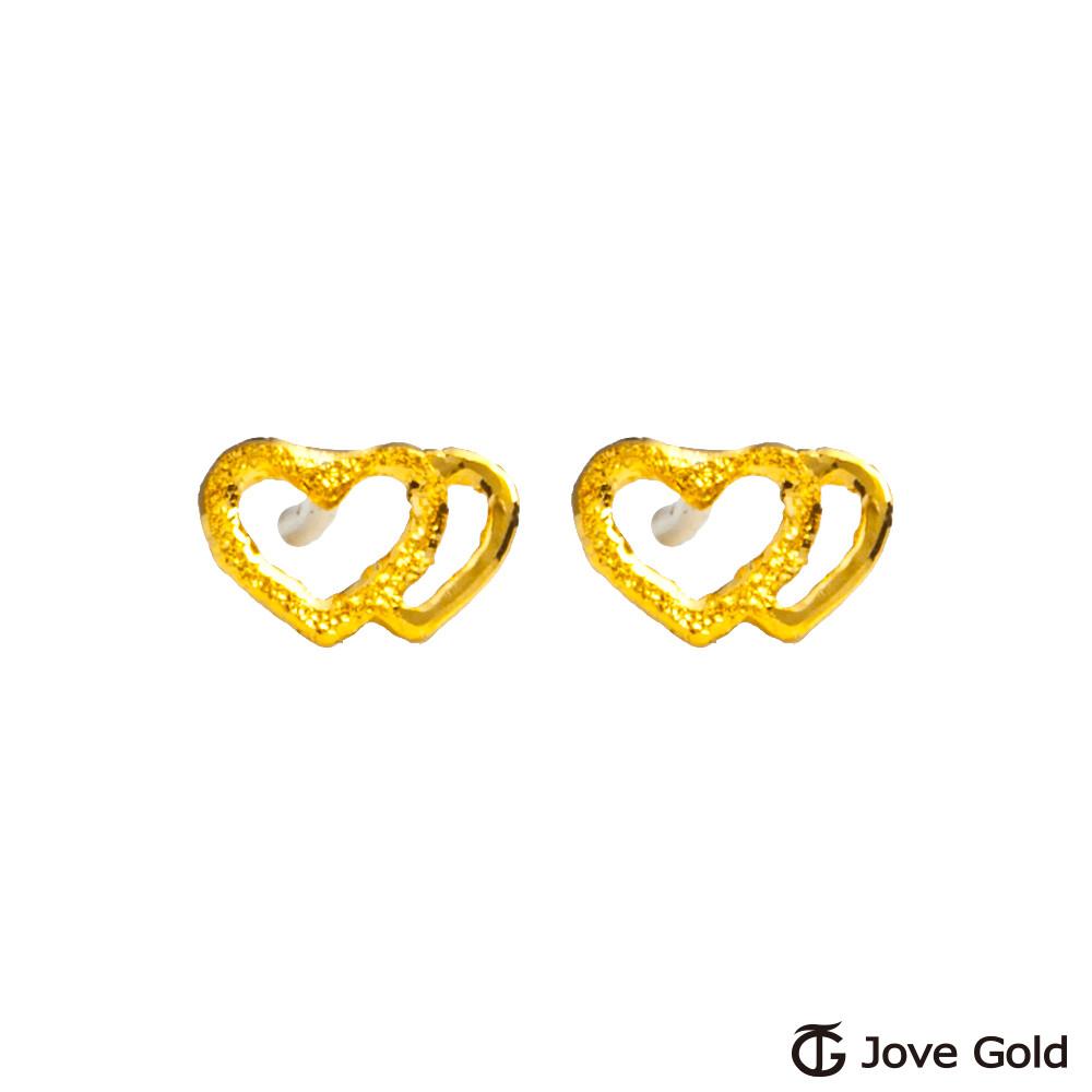 jove gold 漾金飾 心語黃金耳環
