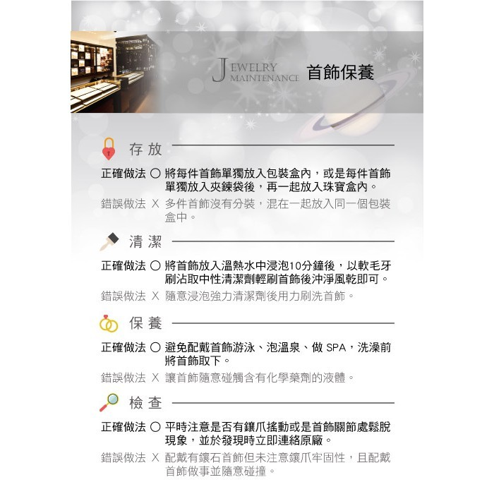 jove gold 漾金飾 三世情緣黃金項鍊-大現貨+預購