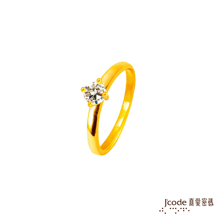 j'code真愛密碼金飾 真愛-經典黃金戒指