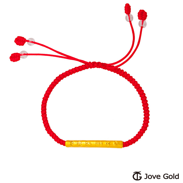 jove gold 漾金飾 祈福六字真言彌月黃金紅繩手鍊