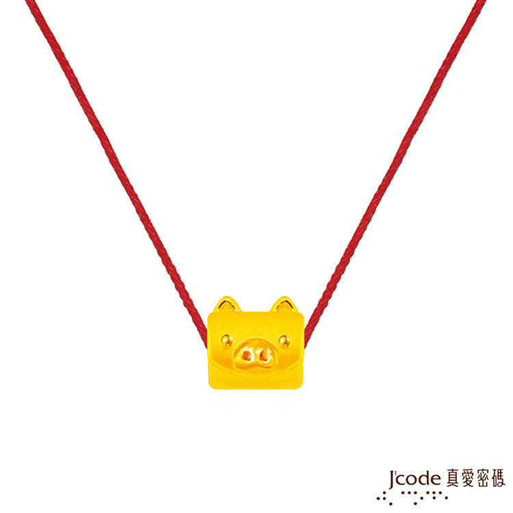 j'code真愛密碼金飾 真愛-可愛小豬黃金墜子-立體硬金款 送項鍊