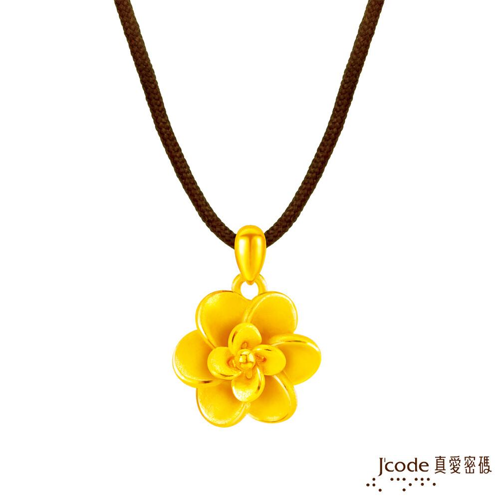 j'code真愛密碼金飾 金盞花黃金墜子-立體硬金款 送項鍊