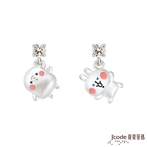 j'code真愛密碼銀飾 真愛-卡娜赫拉的小動物-摘星p助和粉紅兔兔純銀耳環
