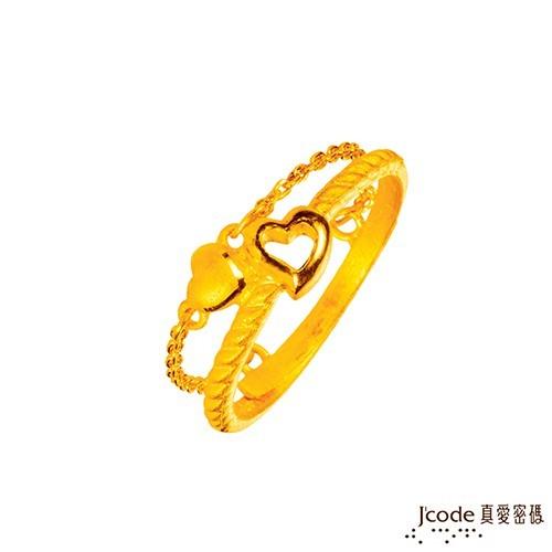 j'code真愛密碼 有點甜黃金戒指-半鍊款現貨+預購