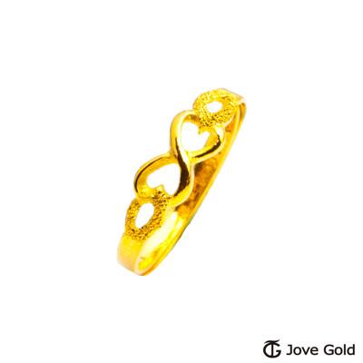 jove gold 漾金飾 幸福無限黃金戒指 (9.5折)