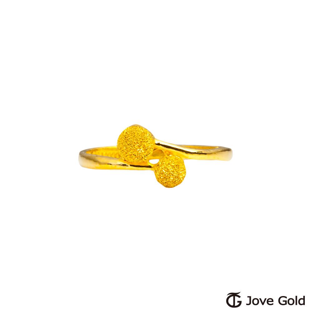 jove gold 漾金飾 蜜糖黃金戒指