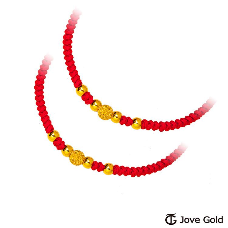 jove gold 漾金飾 圓滿金珠彌月成對黃金紅繩手鍊