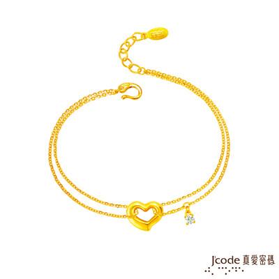 J'code真愛密碼金飾 好愛妳黃金手鍊-硬金雙鍊款 (9.8折)