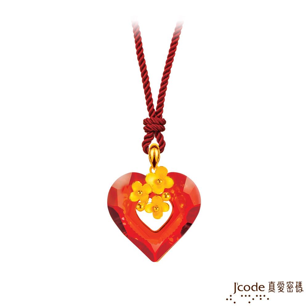 j'code真愛密碼金飾 閃亮小花黃金/水晶墜子 送項鍊-小