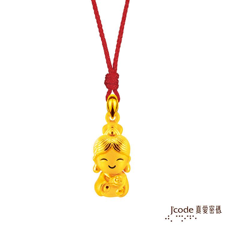 j'code真愛密碼金飾 小萌佛-註生娘娘黃金墜子-立體硬金款 送項鍊