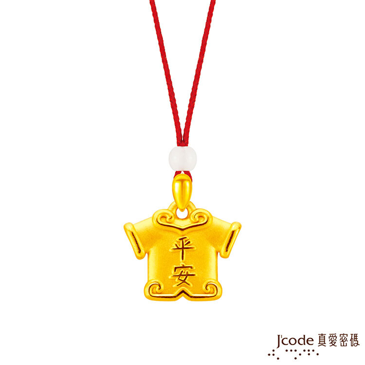 j'code真愛密碼金飾 大甲媽小神衣平安符黃金墜子-立體硬金款 送項鍊