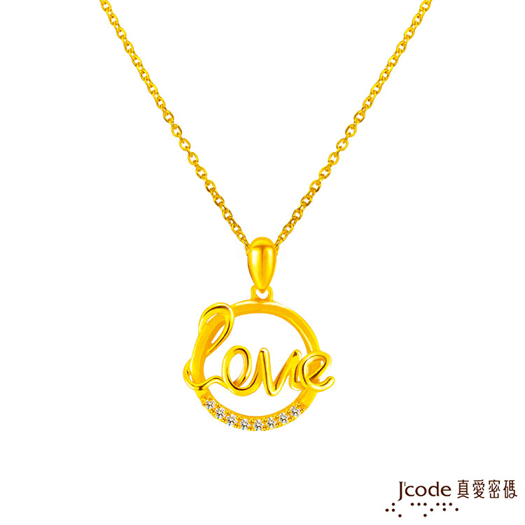 j'code真愛密碼金飾 love情緣黃金墜子 送項鍊