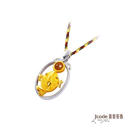 J'code真愛密碼金飾  咬錢金蟾黃金/純銀/水晶女墜子 送項鍊 (9.8折)
