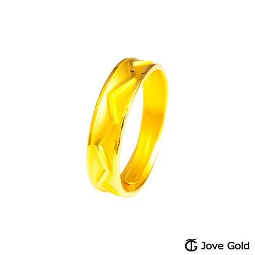 jove gold 漾金飾 故事線黃金成對戒指現貨+預購