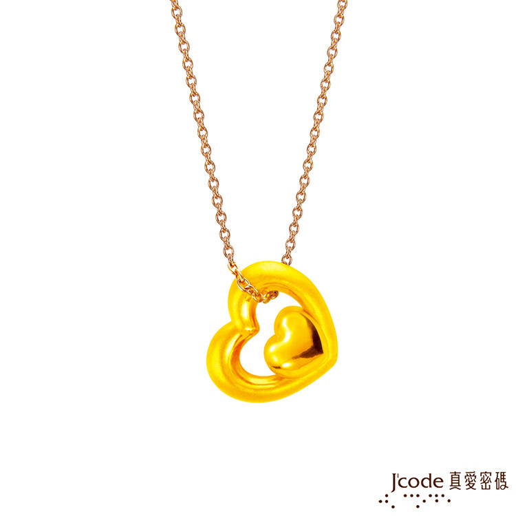 j'code真愛密碼金飾 真心不變黃金墜子-立體硬金款 送項鍊